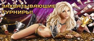 4059776_img_sm_bun (330x146, 17Kb)