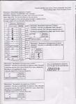 Превью 398447-ac21d-101332111--u27353 (510x700, 369Kb)