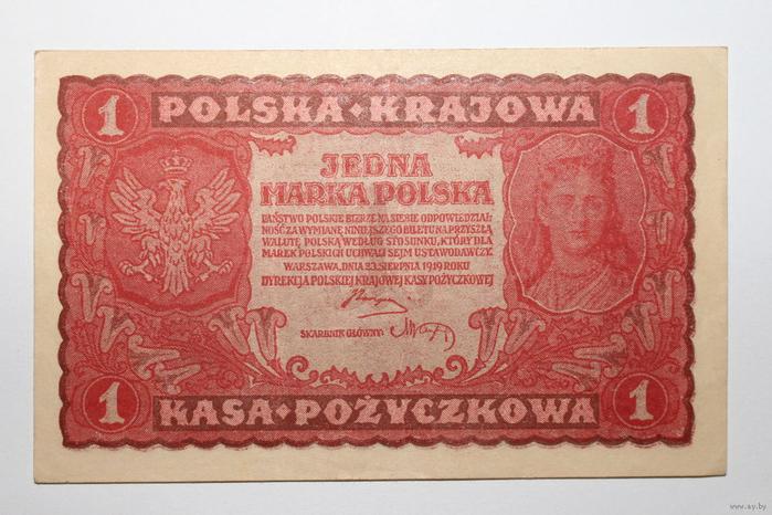 1-marka-1919-g. (700x466, 358Kb)