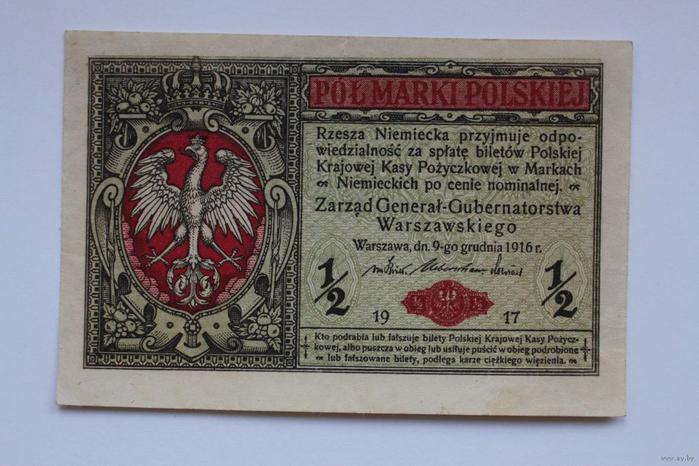 05-marki-polskoy-1916-g. (700x466, 305Kb)