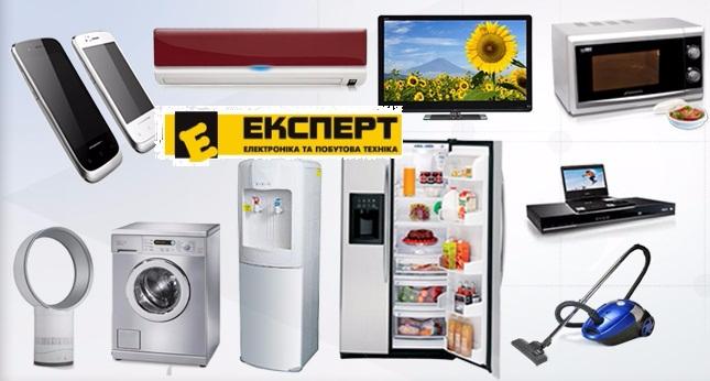Интернет-магазины электроники. Альтернатива супермаркетам?