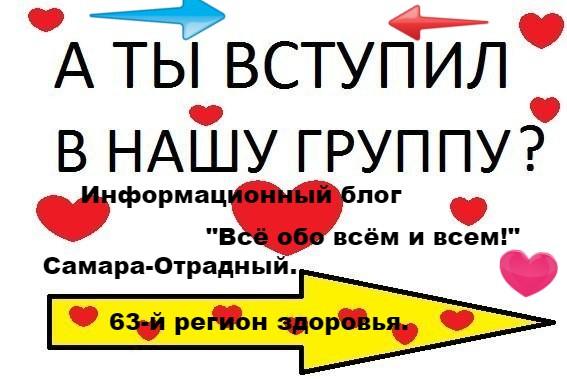 59142180b6f1c_1494491558_5914218081325 (567x379, 59Kb)
