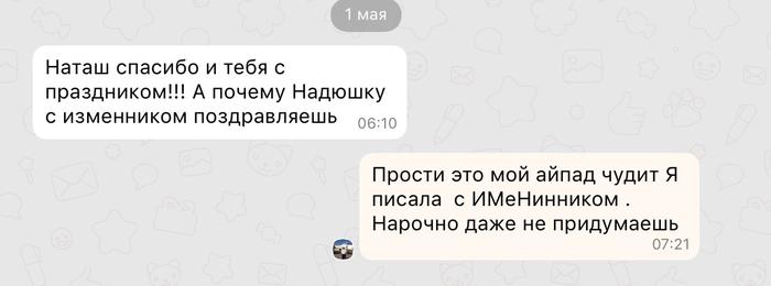 IMG_5731 (700x260, 109Kb)