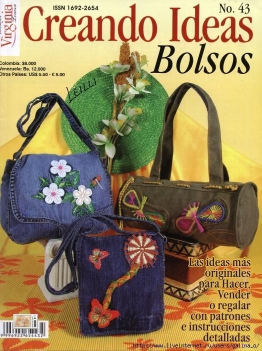 4870325_Bolsos_01 (524x700, 345Kb)
