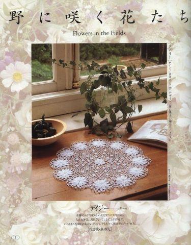 скачать китайский журнал вязание/3071837_Crochet_Flowers (375x480, 52Kb)