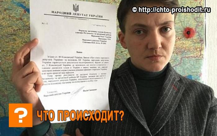 savchenko_gl (700x437, 260Kb)