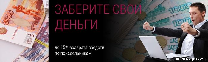 """alt=""""Онлайн Казино Супер Слотс – окунитесь в мир азартных развлечений""""/2835299_Syper_Slots (700x210, 123Kb)"""