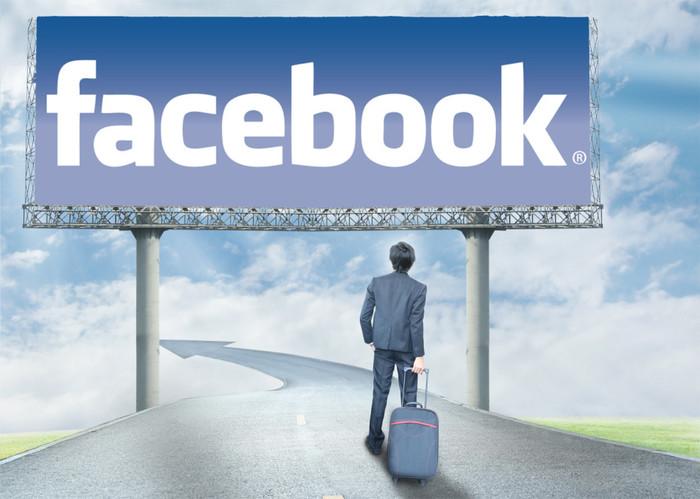 4687843_FacebookAdvertisingCourses (700x499, 82Kb)