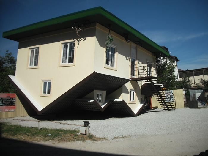 Кверх ногами (700x525, 145Kb)