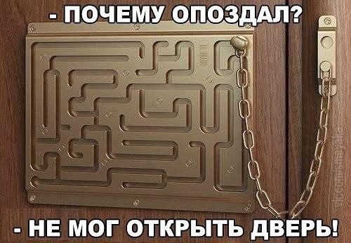 Почему опоздал?/4596068_labirint (500x346, 46Kb)