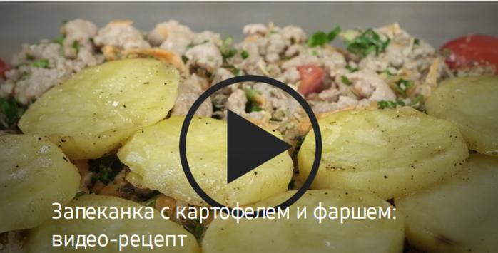 Рецепт запеканка с картофелем и фаршем с фото