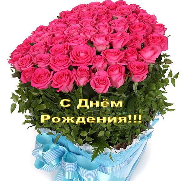 107469655_100205552_96497492_SDRS__DNEM_ROZHDENIYA (600x600, 138Kb)