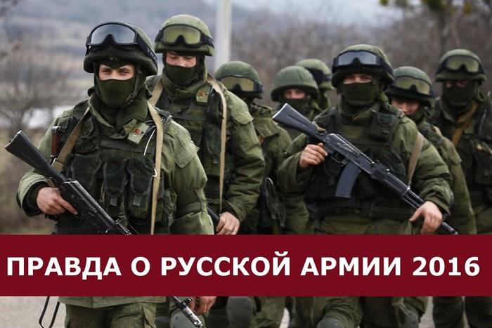 5 лучших фильмов о российской армии