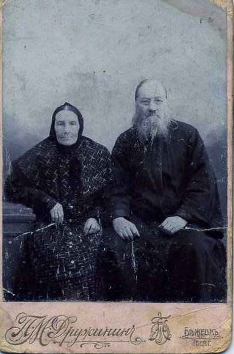 Троицкие Иван Иванович и Татьяна Ивановна (462x700, 95Kb)
