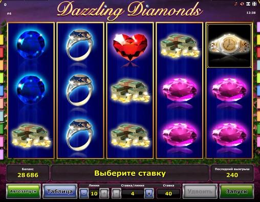 3. Dazzling Diamonds (508x395, 270Kb)