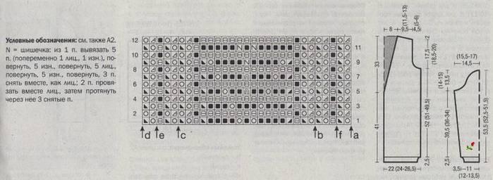 kGLZkRL2ncA (700x256, 32Kb)