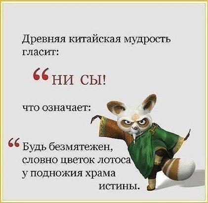 http://img0.liveinternet.ru/images/attach/d/1/135/406/135406108_0252.jpg