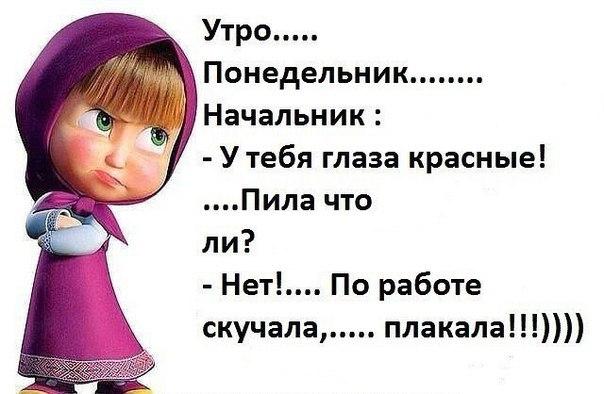 http://img0.liveinternet.ru/images/attach/d/1/135/406/135406110_ca34fd738f2bbaec4b7b8b00ec7.jpg