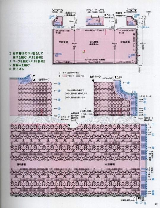 схема крючком детского платья/3071837_014 (539x700, 295Kb)