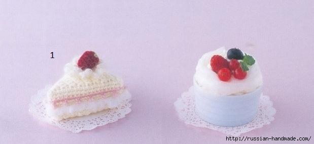 Вязаные крючком пирожные. Схемы вязания (1) (619x285, 81Kb)