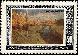 Золотая осень Левитана (250x175, 32Kb)