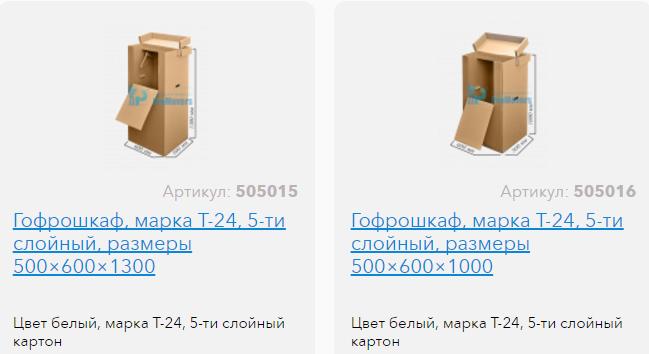 коробки2 (649x354, 56Kb)