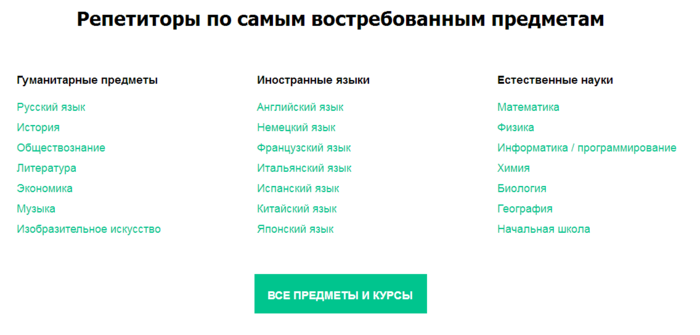 3059790_Repetiryem_ru__portal_po_poisky_repetitorov_v_Moskve_i_Moskovskoi_oblasti (700x335, 65Kb)