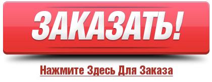 5732271_ZMC7PHP (420x164, 52Kb)