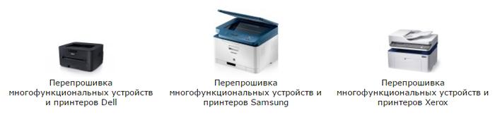 принтер2 (700x163, 55Kb)