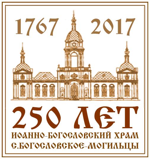 Hram250-1-2cm (507x538, 127Kb)