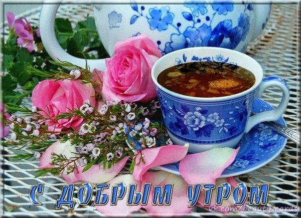 3387964_itwap_ru_sdobrymutrom (600x435, 99Kb)