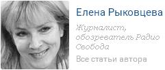 6209540_Rikovceva_Elena (241x102, 16Kb)