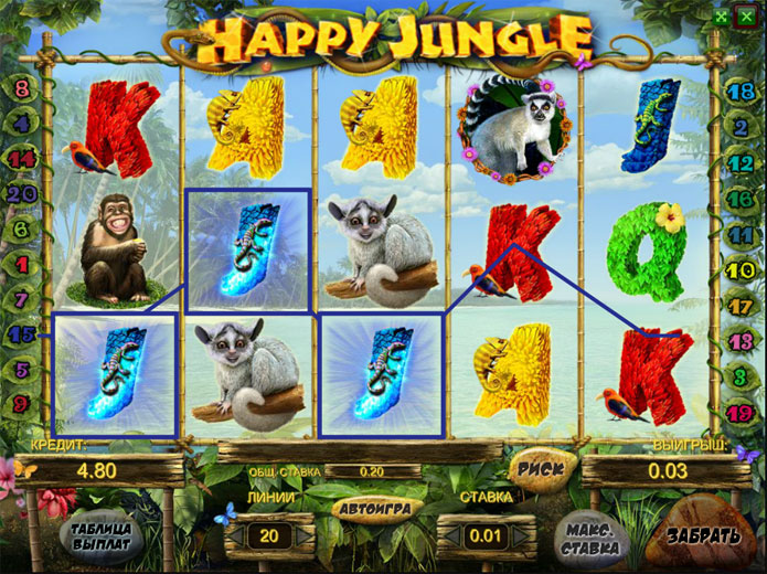 5. Happy Jungle (695x520, 152Kb)
