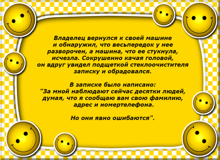 4687843_sayhi38 (700x512, 301Kb)