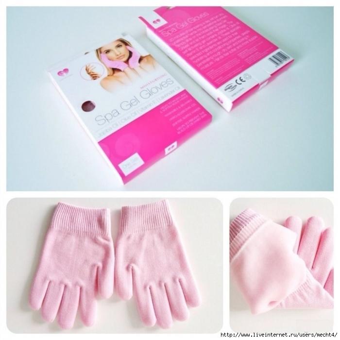 Купить силиконовые перчатки/6210208_Kypit_silikonovie_perchatki (700x700, 245Kb)