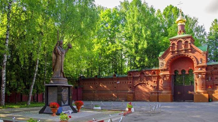 Pamyatnik-sozdatelyam-yadernogo-shhita-Rossii-Sergiev-Posad (700x392, 75Kb)