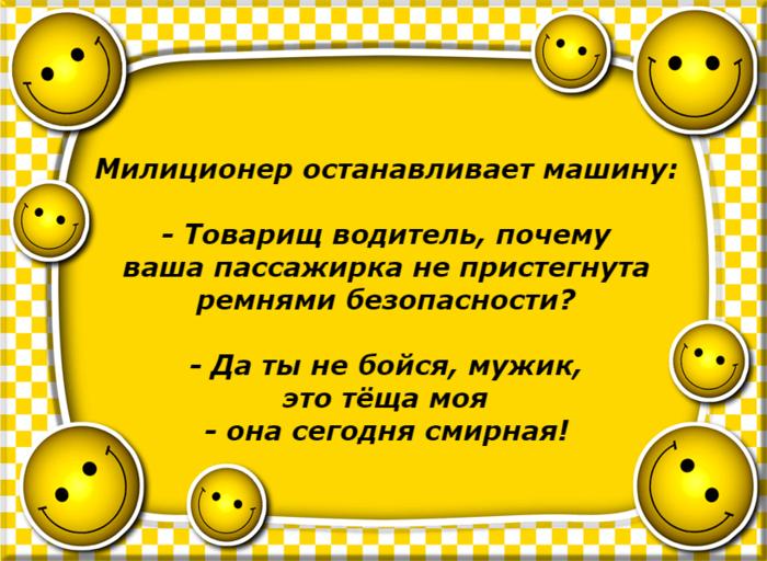 4687843_sayhi38_png456 (700x512, 275Kb)