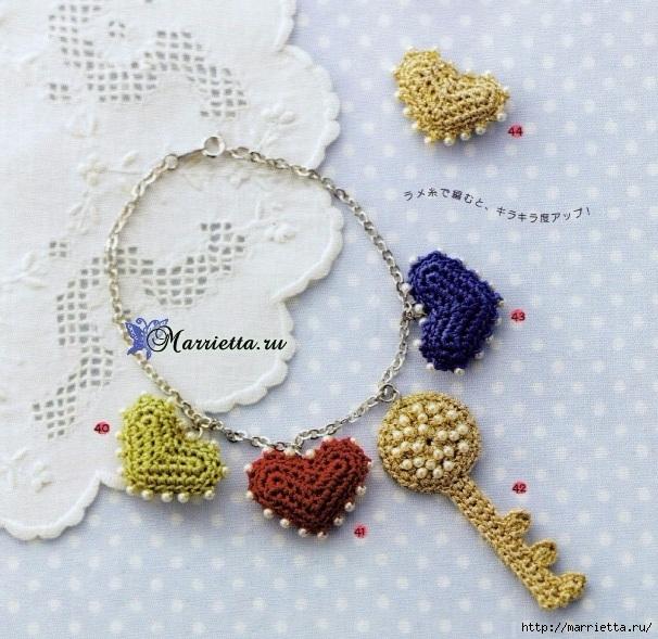 Золотой ключик, корона и сердечки крючком. Схемы (1) (606x589, 280Kb)