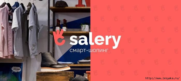 3925073_Salery (700x313, 82Kb)