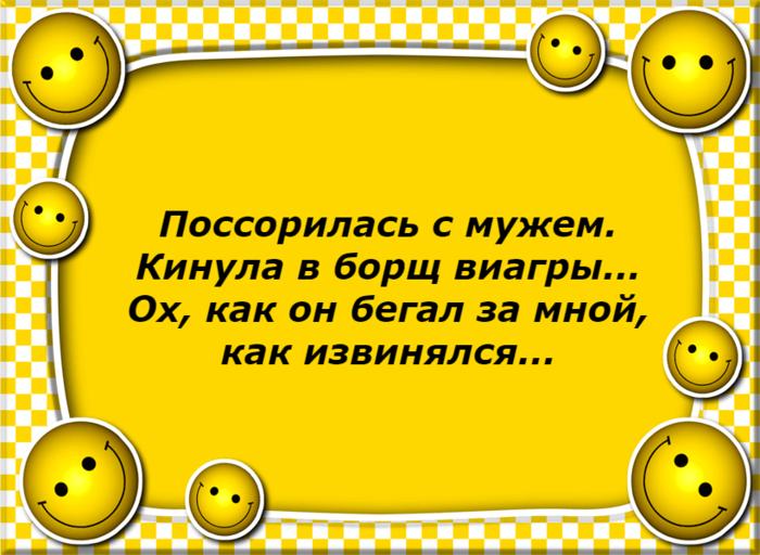 4687843_sayhi38_png63 (700x512, 251Kb)