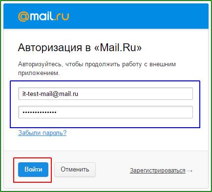 Используем Gmail для других почтовых адресов
