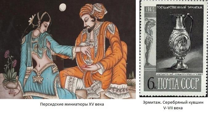 rubaiyat-of-omar-khayyam-carl-purcell (674x365, 110Kb)