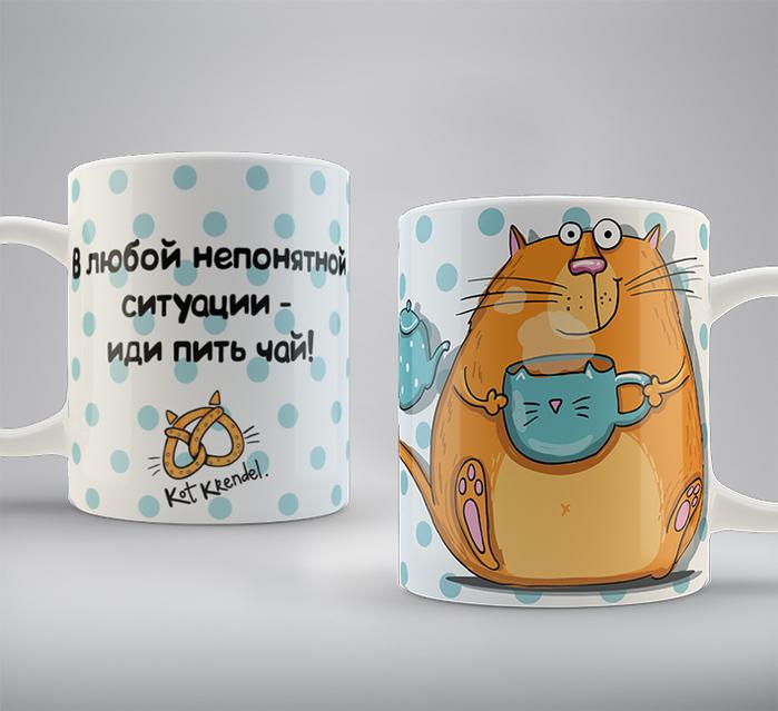 Картинка пейте чай