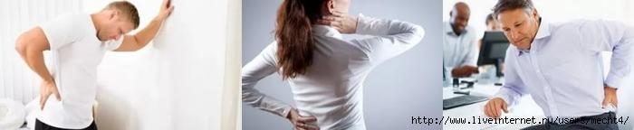 Как избавиться от боли в пояснице/6210208__1_ (700x144, 46Kb)