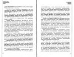 Превью Page_00003 (700x544, 279Kb)