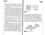 Превью Page_00014 (700x544, 283Kb)