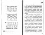 Превью Page_00037 (700x544, 293Kb)