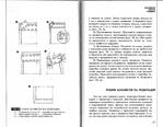 Превью Page_00039 (700x544, 260Kb)