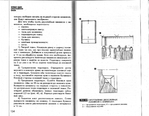 Превью Page_00063 (700x544, 257Kb)
