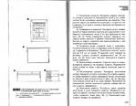 Превью Page_00065 (700x544, 265Kb)